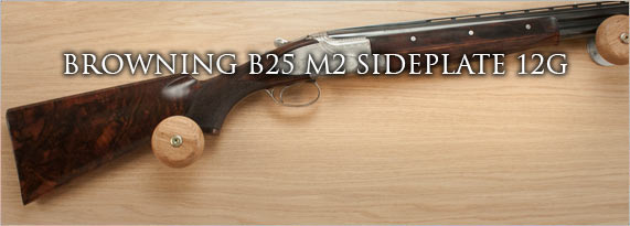 BROWNING B25 M2 SIDEPLATE 12G - Shotgun